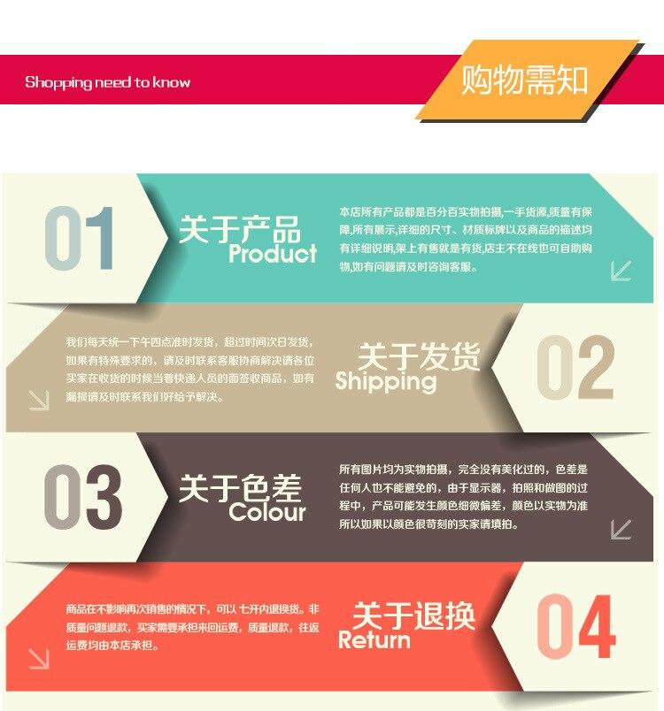 广州越秀区智心园玩具商行2015.7_21