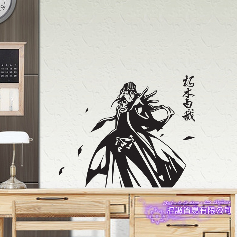 DCTAL BLEACH Kuchiki Byakuya Car Decal Wall Sticker Cartoon Fans Vinyl Wall Stickers Car Decal Decor Home Decorative