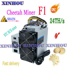Asic Bitcoin Miner Cheetah Miner F1 24T BTC BCH miner with PSU more economical than M21S
