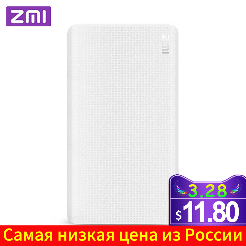 ZMI Power-Bank External-Battery Quickcharge Mah Portable 5000 Charging-Two-Way Iosandroid-Phone title=