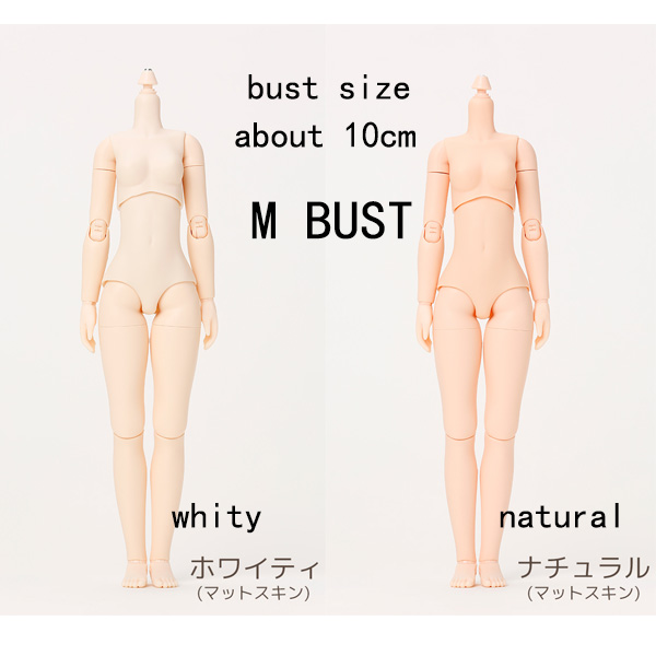 Obitsu doll Hand parts set for OBITSU 24 A Whity