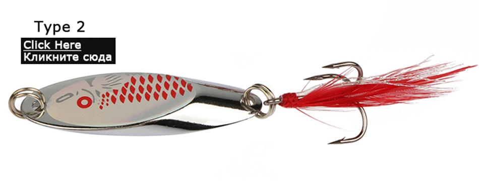 spinner bait fake lure pike wobblers carp fishing tackle (2)