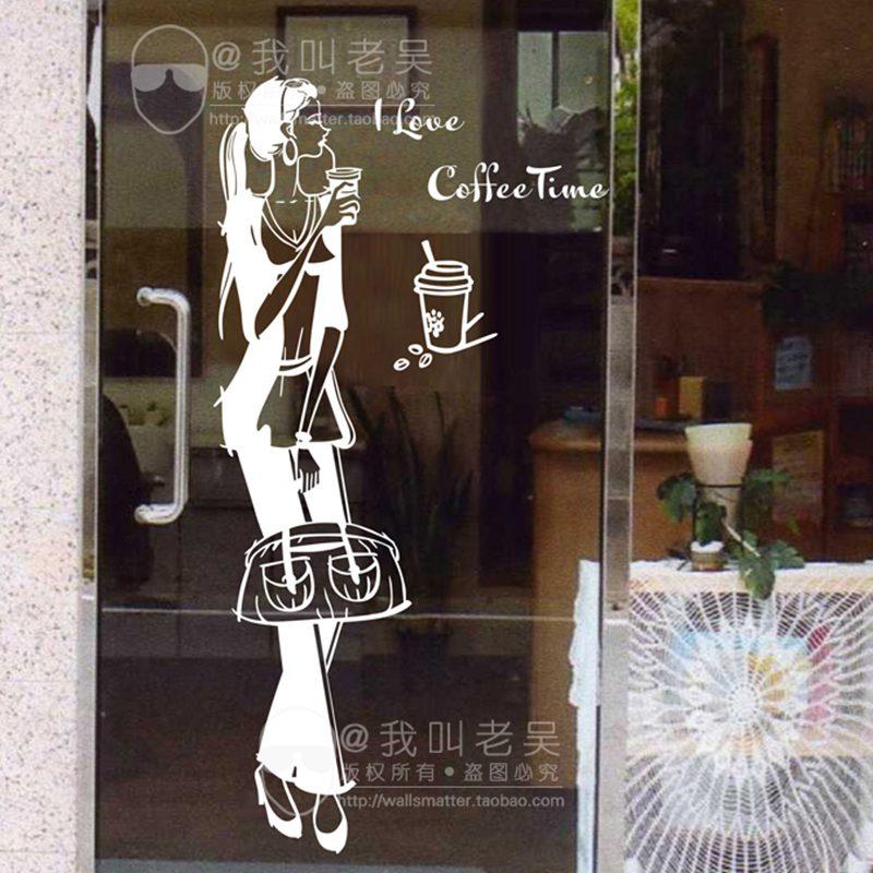 Milk tea Coffee Shop Cafes Ice Cream Bread Girl Cake Kitchen Wall Art Removable Sticker Decal DIY Home Decoration Mural Decor