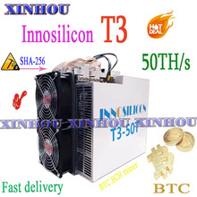 Old Asic BTC BCH Miner Innosilicon T3 50T With PSU better than T2T Antminer S9 S19 S17