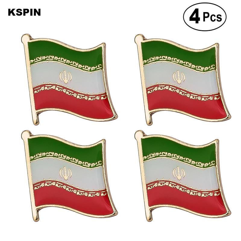 Ukraine Wavy Flag Rhodium Plated Tie Clip in Gift Box