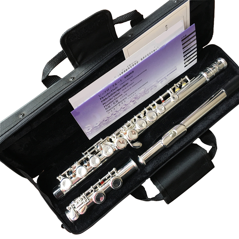 Flute Music-Instrument Transverse Silver-Plated Japan 16-Holes Top with E-Key Dizi YF-471 title=