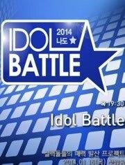 IdolBattle