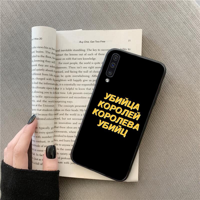 Russian Quotes Words
