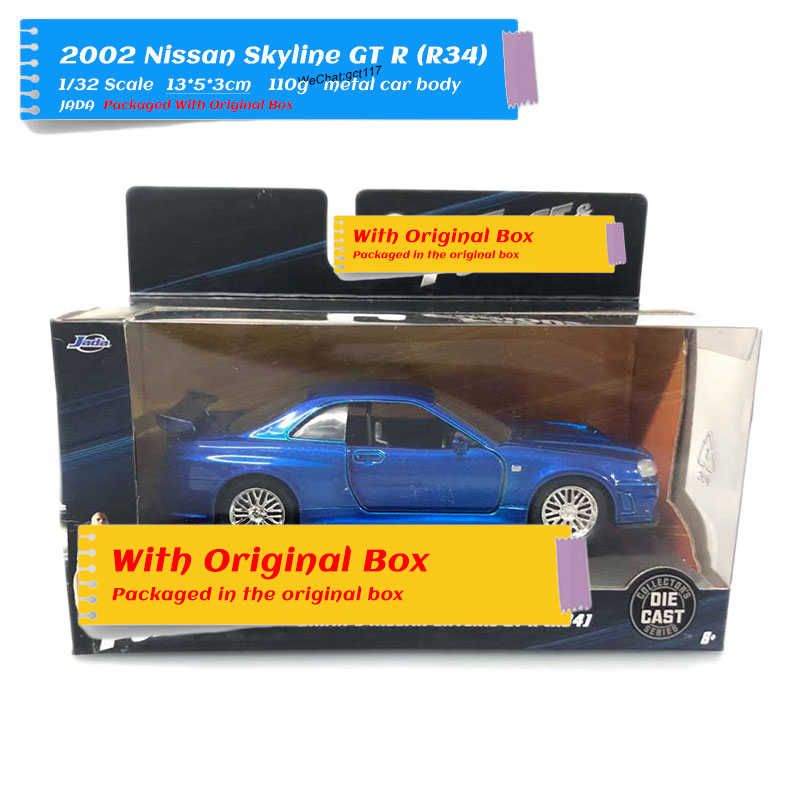 Nissan-Skyline-GT-R-(R34)-(14)