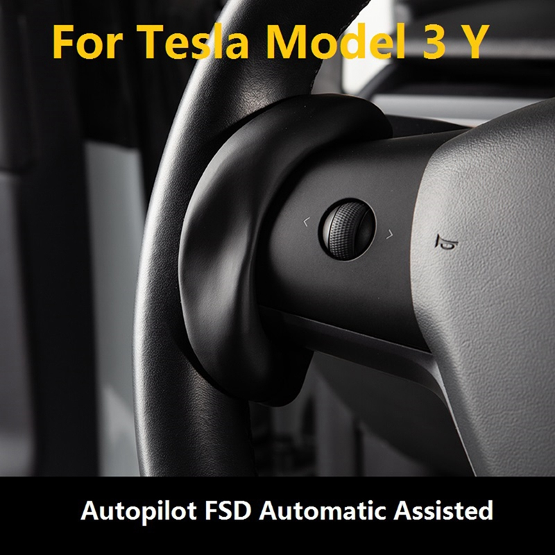 Jaimenalin for Tesla Model 3 Y Steering Wheel Control Booster Counterweight Ring Automatic FSD Assisted Driving