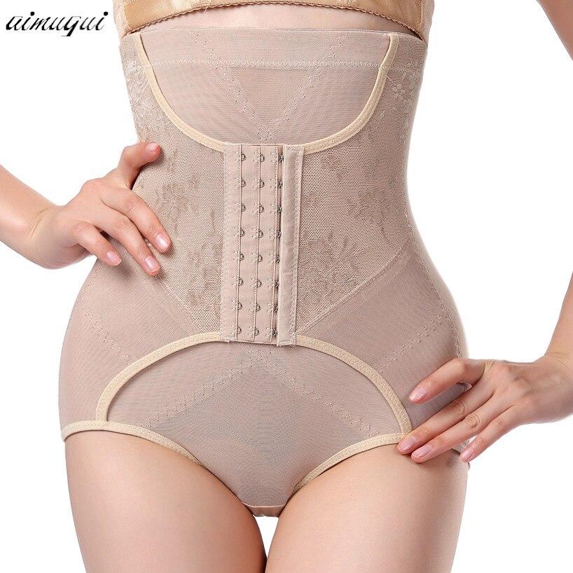 Women/'s Seamless Body Control Panties Shaper Butt Lift Slip Shorts Underwear DKS