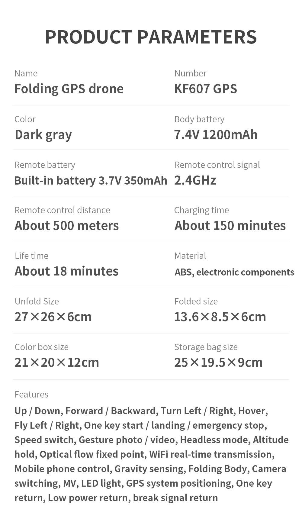 KF607-GPS-英2_11