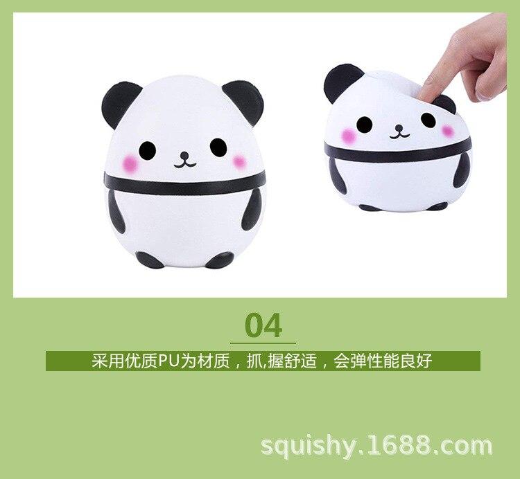 熊猫蛋_10.jpg