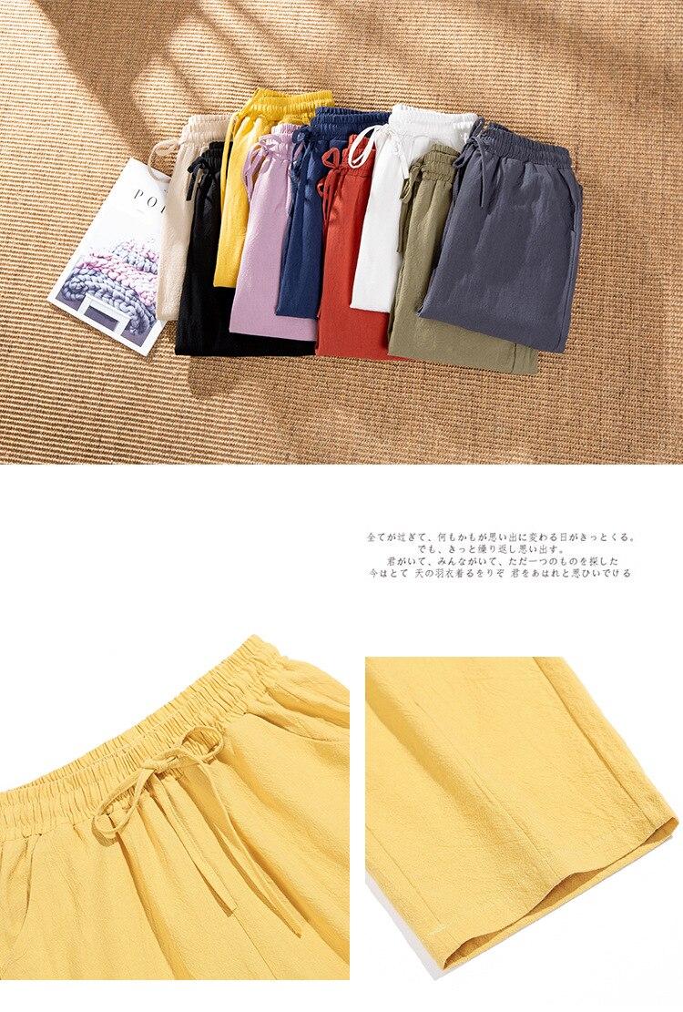 长裤平铺_12.jpg