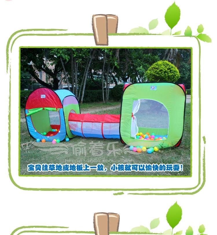 三合一方形帐篷详情图4