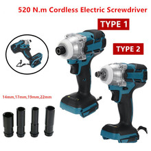 18V 520N.m Cordless Electric Impact Wrench Brushless Electric Wrench Power Tool Rechargeable