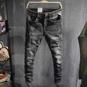 SRipped Jeans Punk-Pa...