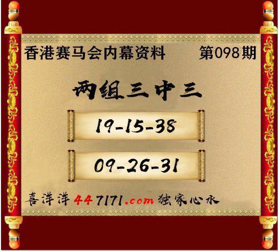 c9f53e50725a63c1.jpg (543×490)