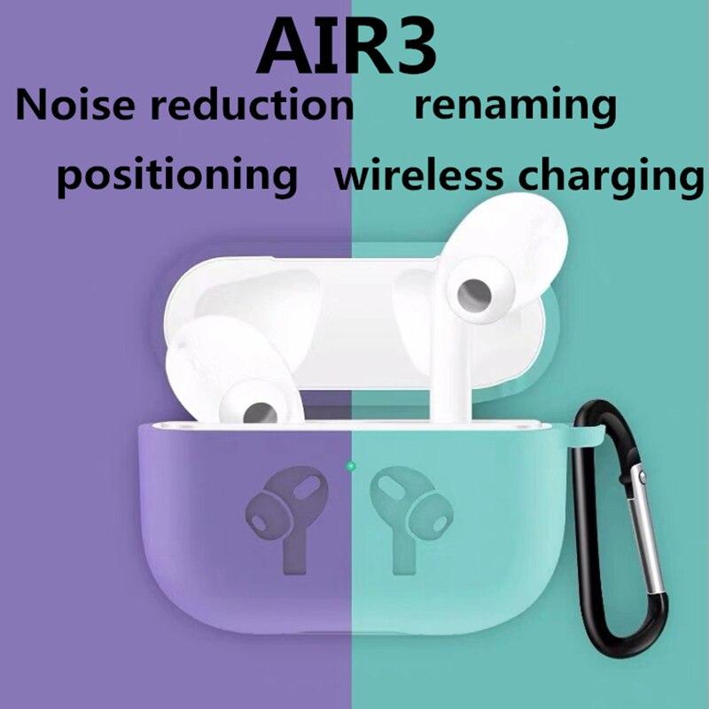 air max 3 auricular