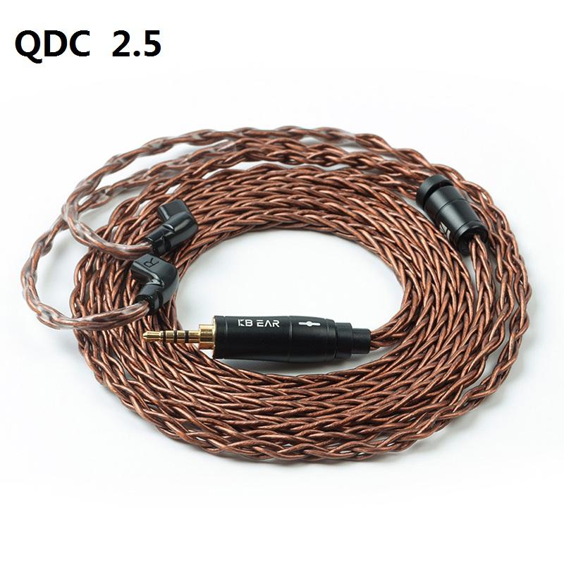 QDC 2.5
