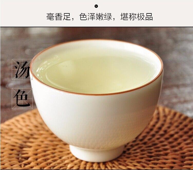 Thé blanc en vrack | oko oko
