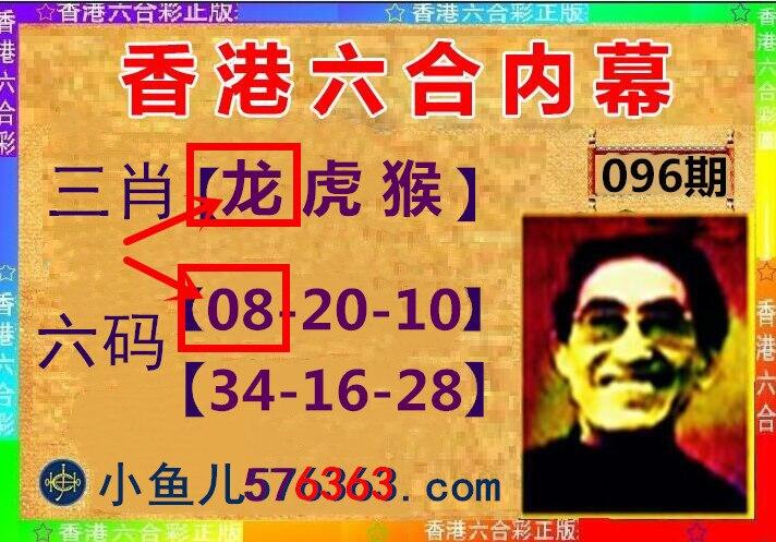 H5373ba2d420f4d93beb9d02a50c371fft.jpg (712×497)