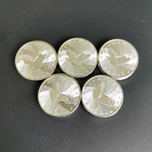 Eagle-Coins Tokens Arcade-Game Stainless-Steel 100pcs for Lovely 25--1.85mm