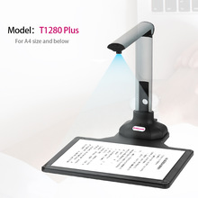Сканер для документов T1280 Plus product image
