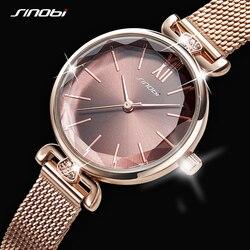 SINOBI Роскошные женские кварцевые часы Элегантные часы ультра тонкий Топ бренд женские наручные часы Подарочная коробка SK1 женские часы reloj ...
