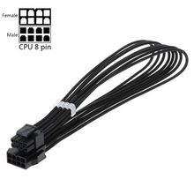30CM/40CM Motherboard ATX CPU 8 Pin Male to Female Nylon Sleeved Power Supply Extension