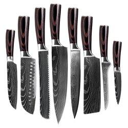 Нож поварской из нержавеющей стали лазерной заточки, 8 дюймов