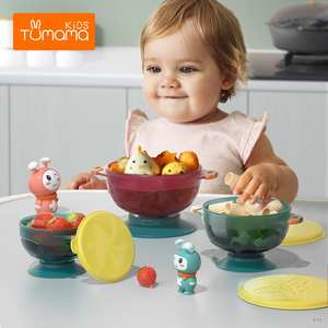 SBowl TUMAMA Feeding-...