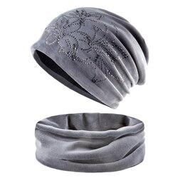 Womens Fashion Rhinestone Flower Hat Scarf Winter Warm Beanies Scarves Set For Girls Thick Velvet Bonnet Femme Skullies Caps