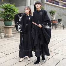 Samurai Costume Dress Cardigan Yukata Traditional Women Kimono Japanese-Dragon Cosplay