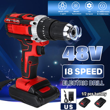 Hammer Screwdriver Power-Tools Cordless-Electric-Drill 2-Battery Dual-Speed 48V