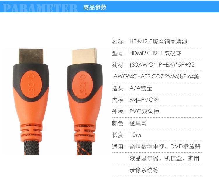 HDMI2_02-10