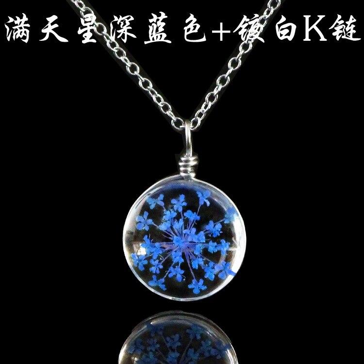 Starry dark blue+ White platingK Chain