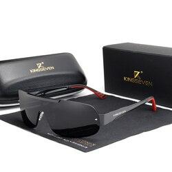 KINGSEVEN дизайнерские новые алюминиевые мужские брендовые солнцезащитные очки HD поляризованные мужские солнцезащитные очки с интегрированны...