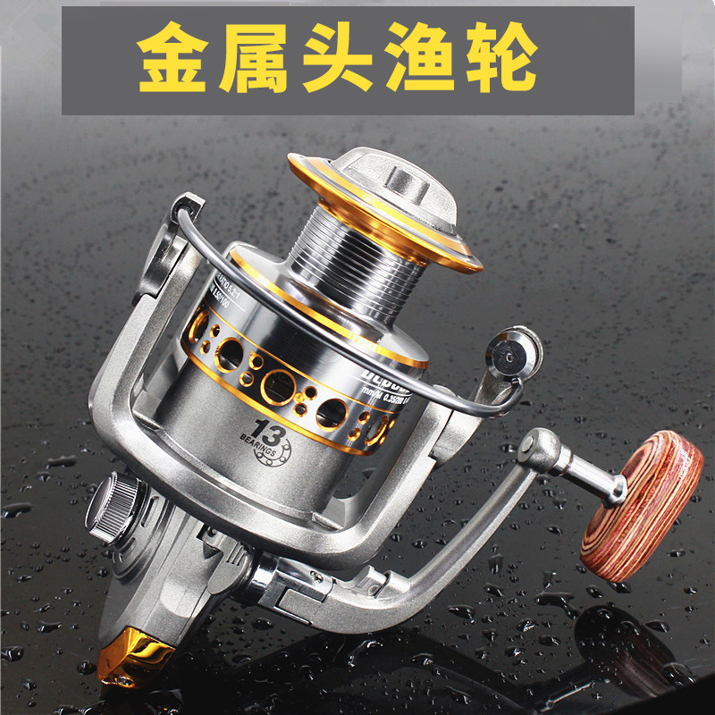 Wire-Cup Wheel Fishing-Reel Spinning Metal Sea 13-Axis title=