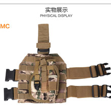 Tactical Airsoft Drop Leg Holster Universal Military Holster for PB 075 Gun Pouch Case Molle Platform