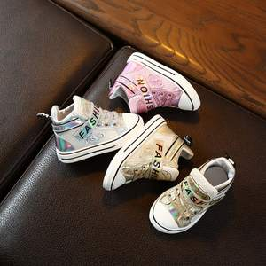 Sneakers Children St...