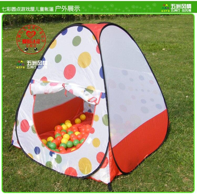五洲风情儿童帐篷游戏屋 小孩户外室内帐篷