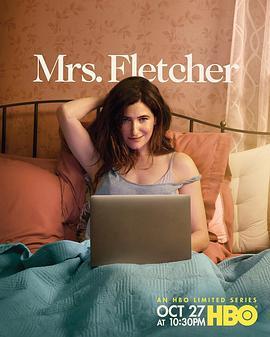 弗莱彻夫人第一季