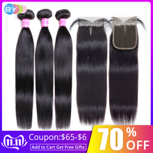 [BY] Straight Hair Bundles With Closure Natural Human Hair 3 Bundles With Closure Brazilian Hair Weave Bundles 4x4 Swiss Lace