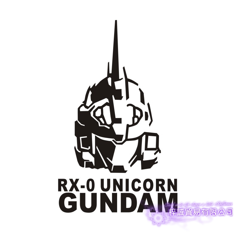 Pegatina GUNDAM Sticker Anime Cartoon Car Decal Sticker Rx-0 Unicorn Vinyl Wall Stickers  Decor Home Decoration
