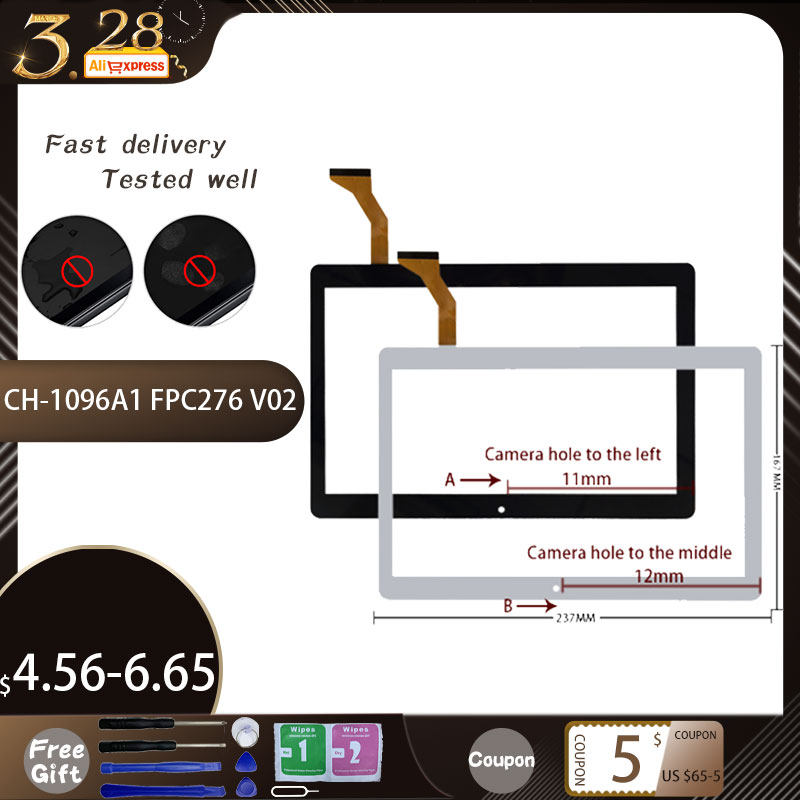 Touch Tablet BDF DH/CH-1096A1 for MTK 6580/quad-Core Panle FPC276 V02 New title=