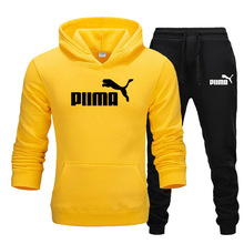 Tracksuit Sportswear Pants Joggers Men Set Yellow Jacket Men Fashion New Black 2pcs Print