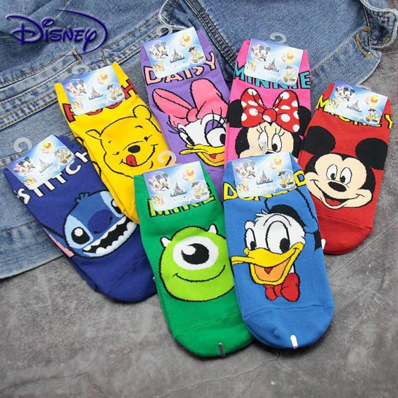 para ni/ña Disney Calcetines
