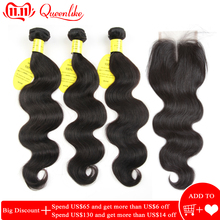 QueenLike Hair Products Brazilian Body Wave With Closure Non-Remy Hair Weft Weaving 3 4 Bundles Human Hair Bundles With Closure