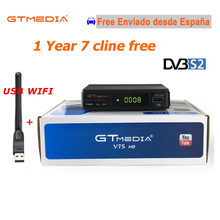 1 год бесплатно Европа cccam 7 Clines GT медиа V7S HD + Wi-Fi антенна с USB DVB-S2 1080P HD Youtube, powervu Newcamd 3g Испания комплект верхней коробки(China)